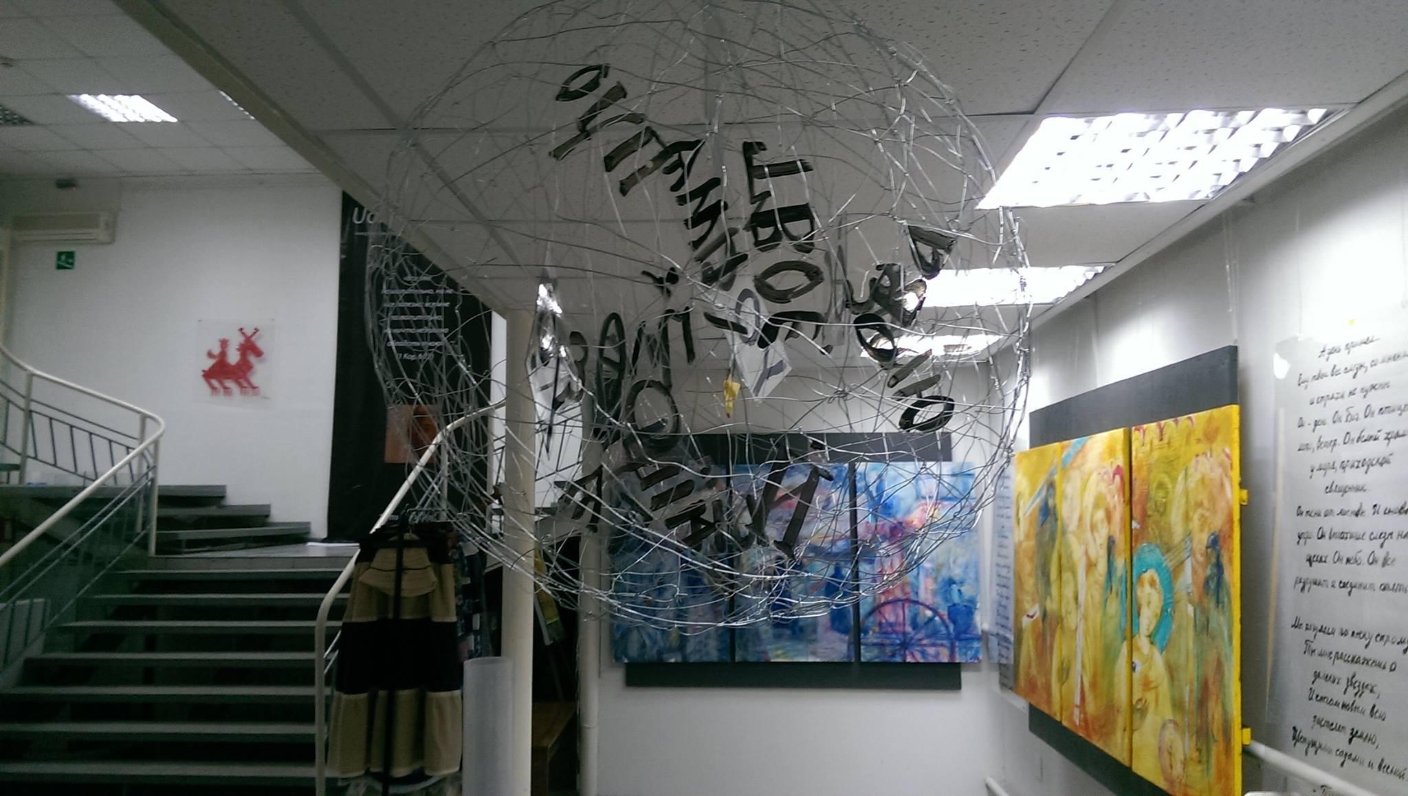 """Проект """"Круговорот""""  выставка """"Человек вечный"""" в ГВЗ Геленджика, 2015"""