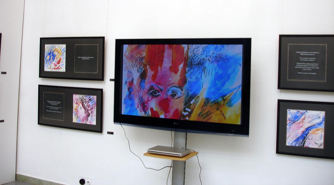 Выставка проекта в Малом Манеже (Артесания, Москва, 2010)