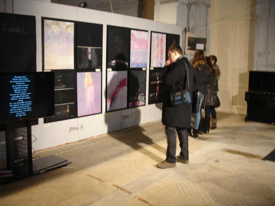 Выставка проекта в ККХУ им.Коваленко, Краснодар, 2011