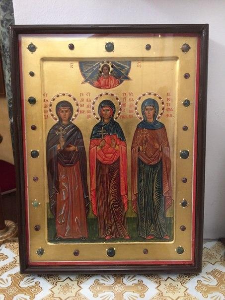 Три мученицы. 2013