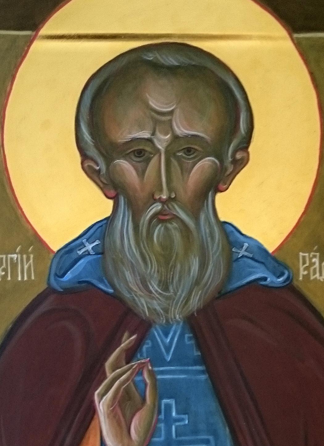 Преподобный Сергий Радонежский. 2016